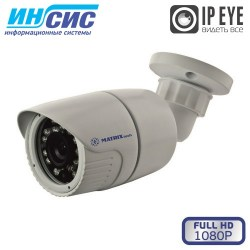 data-catalog-cw1080ip20s-ins1